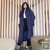 秋冬新款chic寬鬆時尚簡約中長款風衣開衫外套純色韓版大衣女秋潮
