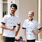 廚師服  西餐廳廚師工作服   男女款【藍星居家】