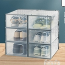 鞋櫃 新款網紅大號加厚透明塑料鞋盒抽屜式家用鞋子收納盒鞋架鞋柜 16麥琪精品屋