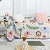 小清新卡通單人雙三人位沙發墊罩INS風四季通用沙發全蓋布棉線毯 PA16923『雅居屋』
