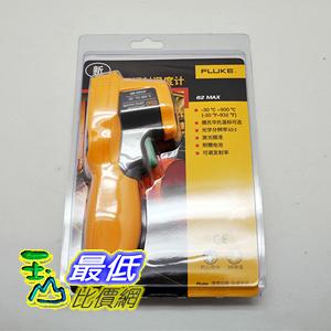 (台灣公司貨)福祿克FLUKE F62MAX 手持紅外測溫儀 F62MAX 測溫槍