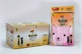 元氣健康館  健康天使平面口罩 (大童專用7~12歲) 50片/盒.