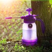 澆花噴壺噴霧瓶家用園藝 氣壓式小型壓力噴水壺澆花壺灑水壺【卡米優品】