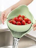 雙層洗菜盆瀝水籃洗水果洗菜神器菜籃廚房現代客廳創意家用水果盤