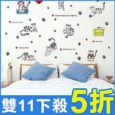 創意壁貼--小?表情隨心貼 SK9049-1025【AF01013-1025】i-Style居家生活