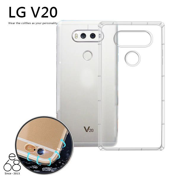 E68精品館 防摔殼 空壓殼 LG V20 手機殼 氣墊殼 保護殼 透明殼 軟殼 果凍套 保護殼 保護套