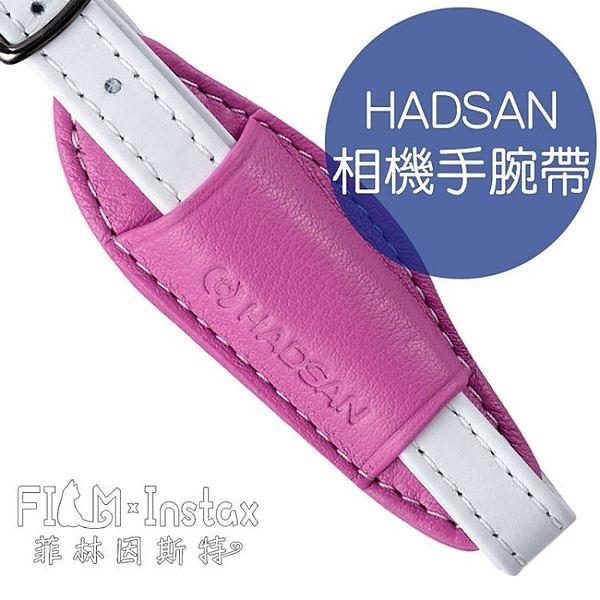 【菲林因斯特】HADSAN 馬卡龍系列 Mini Hand Grip 迷你手腕帶GF6 GX7 G7X X30