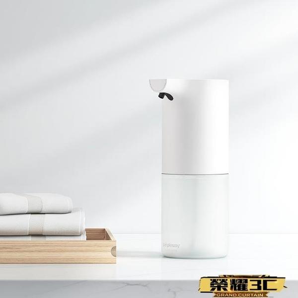 自動洗手機 自動洗手機套裝泡沫洗手機智慧感應皂液器洗手液機家用   【榮耀 新品】