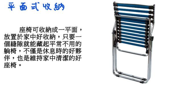 《嘉事美》米米寬版彈力摺疊椅 穿衣鏡 電腦椅 /咖啡桌/洽談桌/電視櫃/穿衣鏡