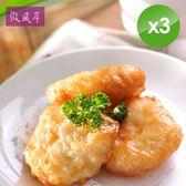 【微風岸】五星級港澳主廚私房港點-香酥海鮮餅(6顆x3份共18顆)