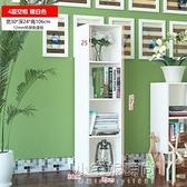 簡易書櫃書架簡約現代小木格子櫃子自由組合儲物收納置物【全館免運】』
