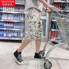 短褲男2019夏季新款七分褲迷彩男士寬鬆7分韓版潮流馬褲工裝褲子