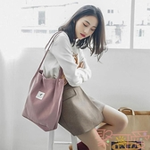 潮帆布包包女單肩斜跨韓版大容量購物袋子【聚可愛】