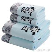 浴巾 毛巾 比純棉柔軟大男女成人美容院吸水家用速幹三件套裝 創時代3C館