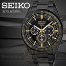 SEIKO日本精工criteria巔峰再現太陽能計時限量腕錶V175-0DL0K/SSC473P1公司貨