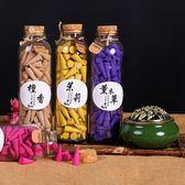 泰國塔香檀香薄荷玫瑰室內香薰衣草純天然凈化空氣艾草熏香錐香包