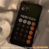 不能喝打車回家蘋果12/11pro/max手機殼iphone7/8plus軟xr夜市量販【小獅子】