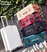 旅行箱行李箱網紅拉桿箱女鋁框旅行箱萬向輪男ins密碼箱20寸皮箱子LX春季新品