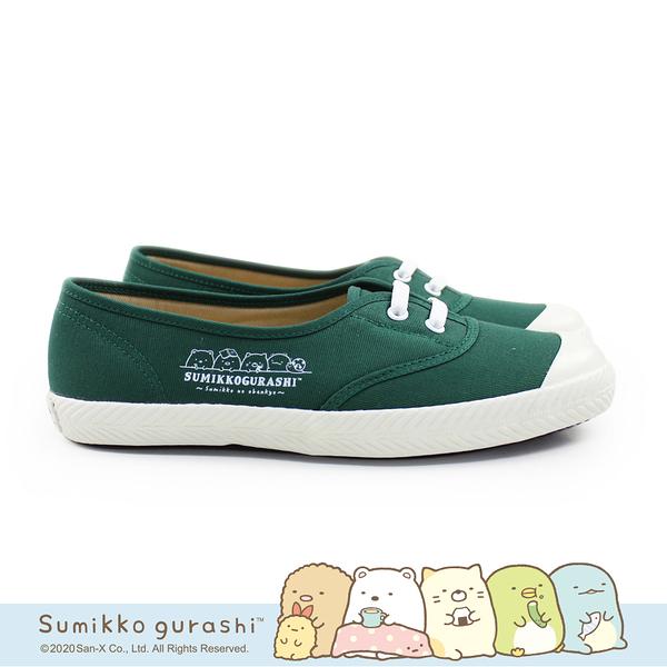 角落小夥伴 鄰座同學不彎腰鞋帆布鞋女鞋-綠