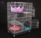 貓籠貓別墅雙層三層貓籠折疊加粗二層寵物籠荷蘭豬加密兔籠狗籠jy快速出貨8折秒殺