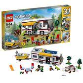 樂高積木樂高創意百變系列31052度假露營車LEGOCreator積木玩具xw