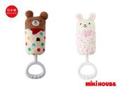 MIKI HOUSE BABY 日本製 普奇熊&舞颯兔手搖鈴玩具