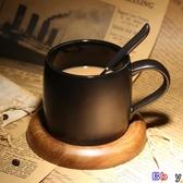 Bbay 陶瓷杯 喝水杯 磨砂 馬克杯 帶勺 黑色 咖啡杯 陶瓷水杯