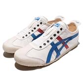 Asics 復古慢跑鞋 Mexico 66 Slip-On 白 藍 紅 低筒 休閒鞋 復古 無鞋帶 男鞋 女鞋【ACS】 TH1B2N0143