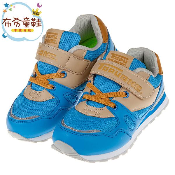 《布布童鞋》TOPUONE多彩藍色透氣兒童運動鞋(19~23公分) [ C9U545B ]