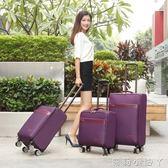 行李箱牛津布拉桿箱萬向輪女24寸學生子26旅行箱包商務登機箱男16 igo蘿莉小腳ㄚ