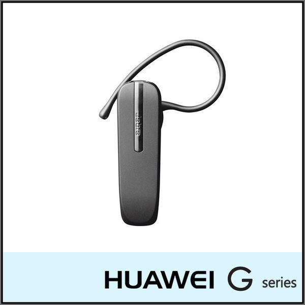 ▼JABRA BT2046 耳掛式 藍芽耳機/先創公司貨/免持接聽/行車安全/華為/HUAWEI/G7 Plus/G8