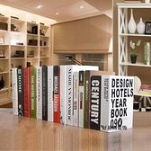 仿真書簡約現代北歐風格仿真書假書裝飾品道具擺設模型創意客廳書櫃擺件【八折搶購】