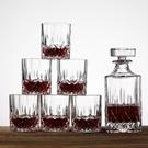 酒杯 歐式水晶玻璃洋玻璃酒瓶酒樽啤古典威士忌杯酒具套裝家用【快速出貨】