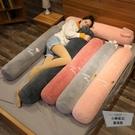 長條抱枕女生側睡夾腿枕頭圓柱可拆洗床縫填...