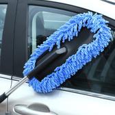✭慢思行✭【N035】汽車專用打蠟拖把 軟毛 伸縮 通水 長柄 除塵撣 洗車 刷子 清潔 整理 除塵