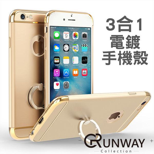 【R】3合1 三節套 電鍍邊框 360°指環支架 手機殼 iphone6 plus 三星 SAMSUNG S7 edge 全包邊硬殼 保護殼