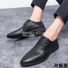 休閒皮鞋男生皮鞋潮流韓版青年商務正裝軟面皮軟底夏季工作男皮鞋 設計師生活百貨