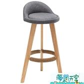 吧台椅實木酒吧椅北歐現代簡約吧臺椅家用靠背吧凳前臺奶茶店休閒高腳凳LX 【海闊天空】