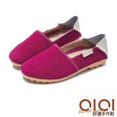 懶人鞋 反絨皮雙拼2way豆豆懶人鞋(桃紅) * 0101shoes  【18-7018ap】【現+預】
