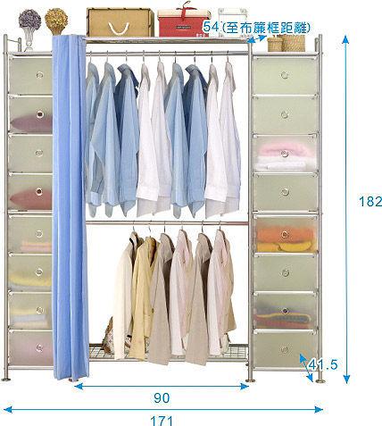 【中華批發網DIY家具】D-60-11-PP+W2+PP型90公分衣櫥櫃-(前罩)不織布