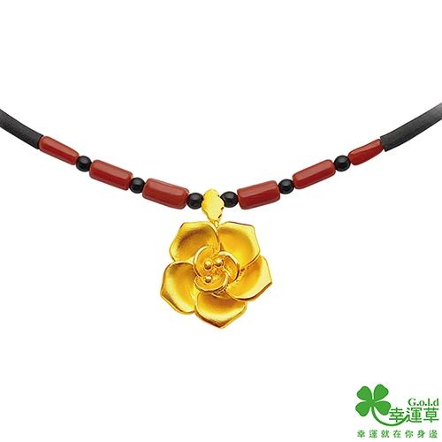 幸運草金飾 瑰寶黃金/瑪瑙珊瑚項鍊