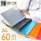 A4文件夾子多層40/60插頁袋資料冊黑色鋼琴譜夾譜夾樂譜歌譜捲子   米娜小鋪