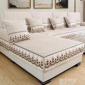 沙發墊四季通用布藝沙發套罩夏季簡約現代防滑歐式坐墊子全蓋全包『潮流世家』