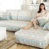 歐式沙發墊四季通用布藝防滑簡約現代坐墊全包萬能沙發套罩全 朵拉朵