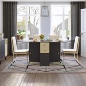 林氏木業北歐撞色可折疊伸縮餐桌LS059-灰色