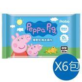 【快潔適】博寶兒純水濕巾80抽-佩佩豬 X6包