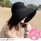 夏日女孩百搭防曬大帽檐護臉遮陽帽 沙灘帽 漁夫帽