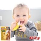 Nuby 香蕉固齒器[衛立兒生活館]