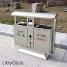 戶外垃圾桶大號不銹鋼環衛室戶外公園景區小區分類果皮箱QM『櫻花小屋』