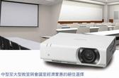 【聖影數位】SONY 索尼 VPL-CH370 商用簡報投影機 WUXGA高解析 5000流明 公司貨